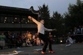 Wuzhen International Theatre Festival