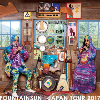 Fountainsun_Tour_ad