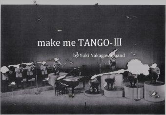 make_me_tangoⅲ