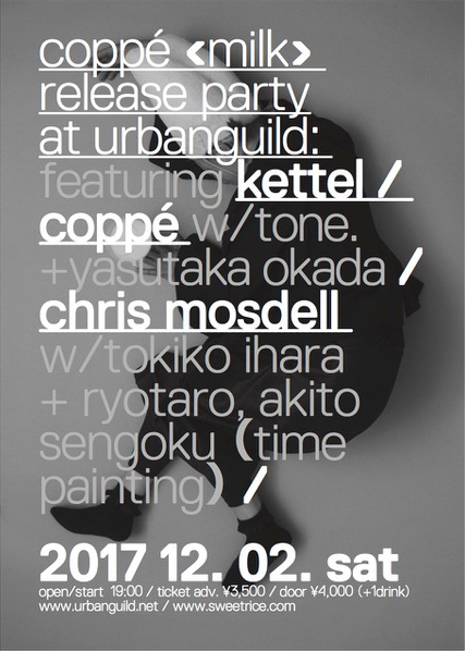 coppe_milk_release_party_kyoto