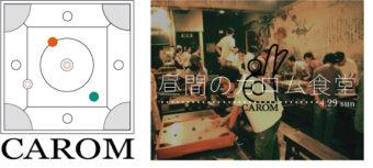 carom.4.29