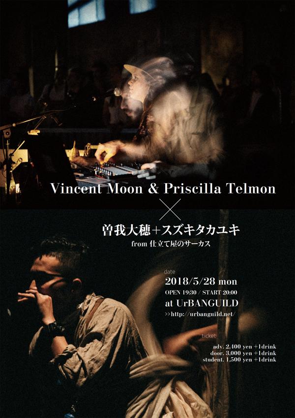 vm_poster_web