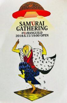 samuraigathering