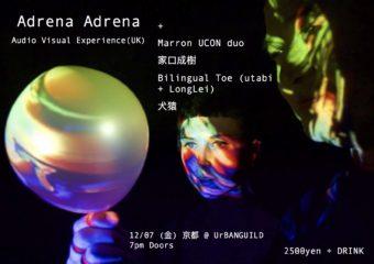 20181207_AdrenaAdrena
