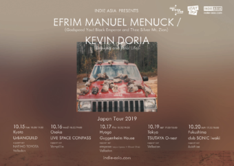 EFRIM-MANUEL-MENUCK-KEVIN-DORIA-Japan-Tour-2019_SupporAct