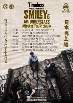 Smiley & The Underclass Japan Tour 2019 imaga
