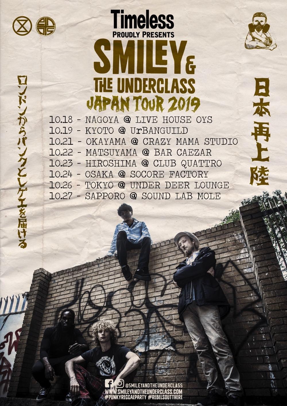 Smiley & The Underclass Japan Tour 2019 imaga