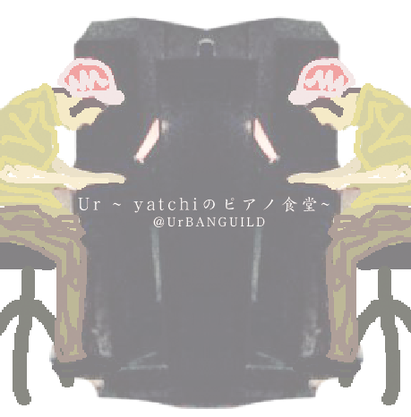 yatchi_p