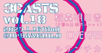 3castFB18